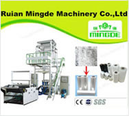 Two Layer Co-Extrusion Blown Film Machine